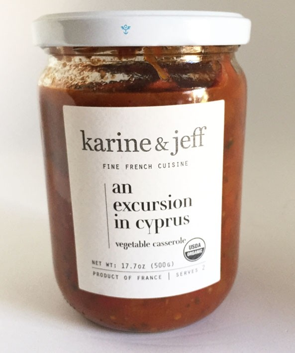 Organic Eggplant Vegan - Excursion in Cyprus by Karine & Jeff (500gr/17.6oz)