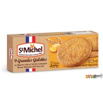 Large cookies with sea salt butter from St Michel (France) - Galettes bretonnes St Michel au beurre de sel de mer