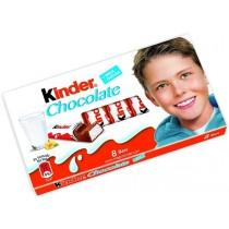 Ferrero Kinder Chocolate Bar (3.5oz/100g)